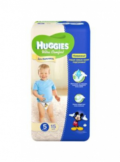 244576 HUGGIES ULTRA COMFORT S5 FOR BOYS 64 PIECES 5029053543697