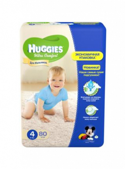 244579 HUGGIES ULTRA COMFORT S4+  FOR BOYS 68 PIECES 5029053543796