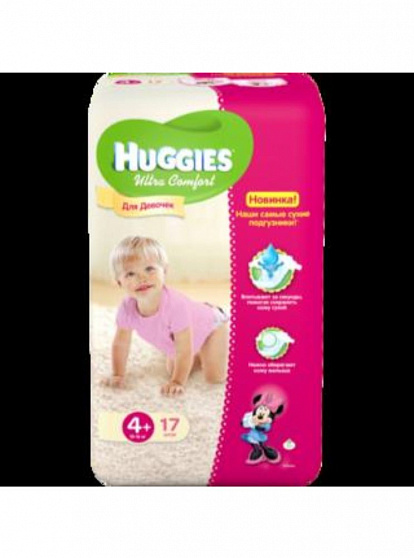 244582 HUGGIES ULTRA COMFORT S3 FOR BOYS 94 PIECES 5029053543659