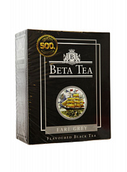 BETA EARL GREY 500Q QUTU